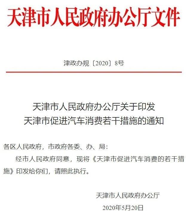 http://jszhy.cn/yongche/188821.html