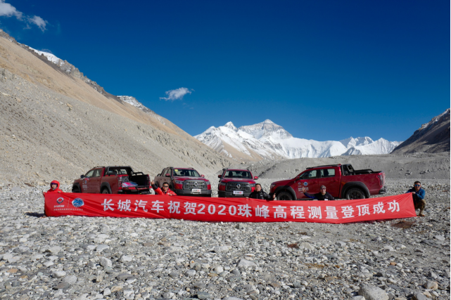 长城炮皮卡助力2020珠峰高程测量成功登顶