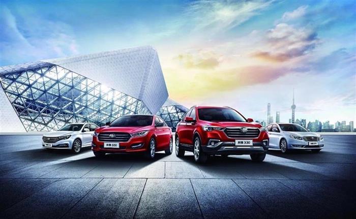 销量,一汽,新能源汽车,汽车销量