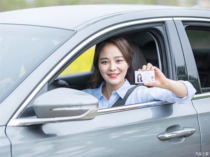 驾照或将被取代?只需要验证身份有网就行