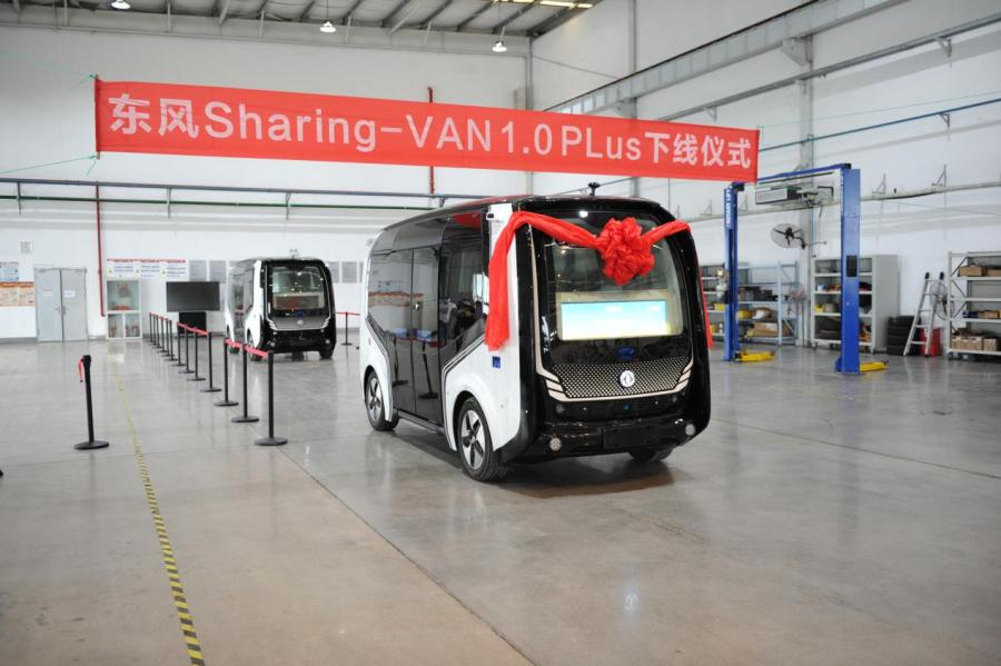 SSC设计-国内首款东风L4级自动驾驶汽车量产下线