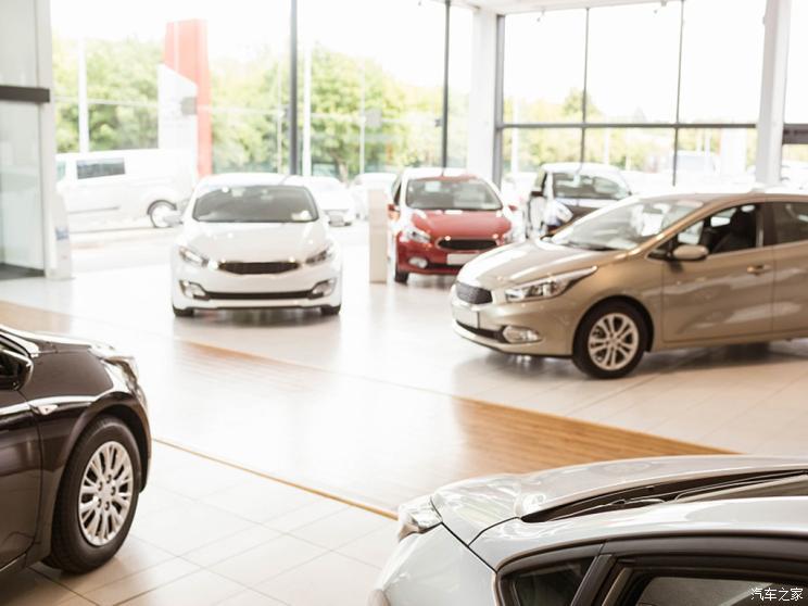 汽车置换补贴政策