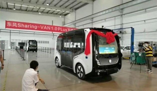 自动驾驶,车机,5G汽车,自动驾驶,新能源汽车