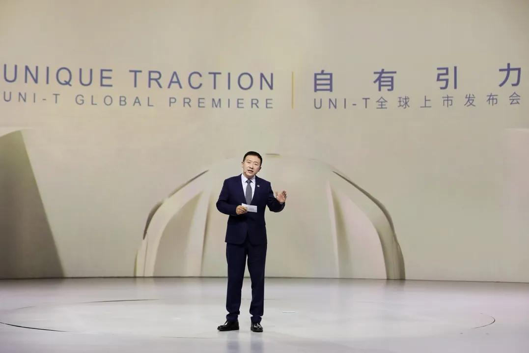 车价查询:顶配最超值 长安UNI-T上市售11.39万元起