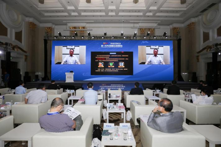 车价查询:全方位测评 2020世界智能驾驶挑战赛开幕