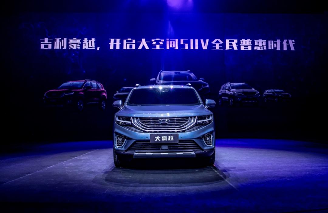 车价网:配备L2级自动驾驶 吉利豪越售价10.36万起