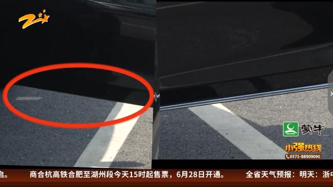 """新车报价:新买奥迪竟是""""错版""""车? 车主怀疑出过事故"""