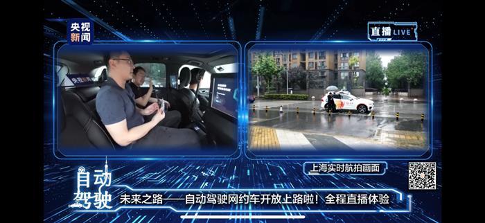 网约车,滴滴,自动驾驶,自动驾驶,滴滴,网约车