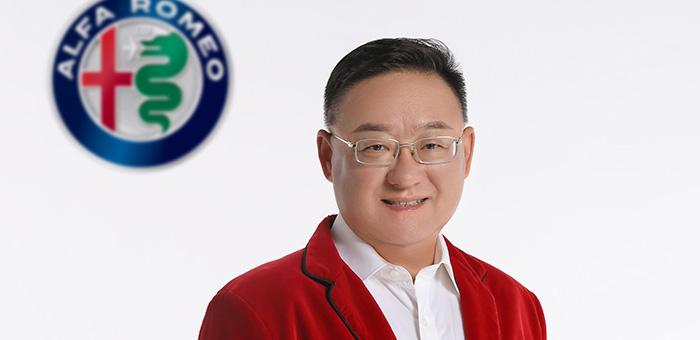 曹志纲出任阿尔法·罗密欧中国区总经理