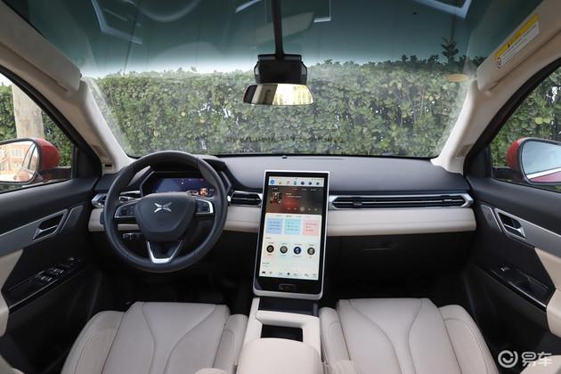 车价网:小鹏G3 i新增两款外观颜色 8月进行交付