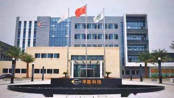 车价网:投资数亿元 奔驰入股一家中国电池公司
