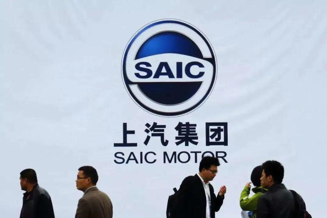 车价查询:上汽大众跌37% 上汽集团半年销量业绩发布