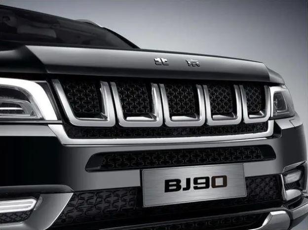 车价网:新款北京BJ90上市 售价69.80-99.80万元