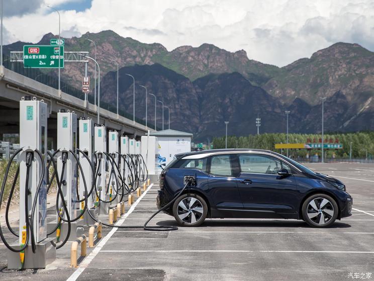 充电更便捷 支付宝已覆盖95%充电桩