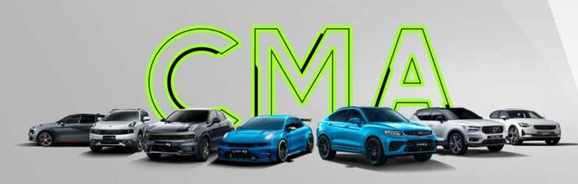 销量,上汽大众,上汽通用,6月汽车销量,6月车企销量排行榜,吉利销量