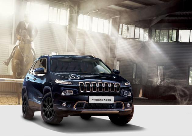 Jeep自由光经典运动版上市 售价17.98万-亚博ag真人