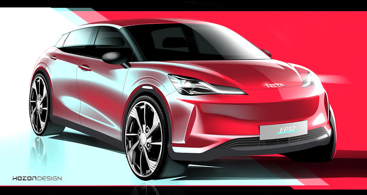 "SSC设计-或命名""哪吒V"" 哪吒第三款量产车预告图发布"