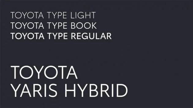 现代,丰田