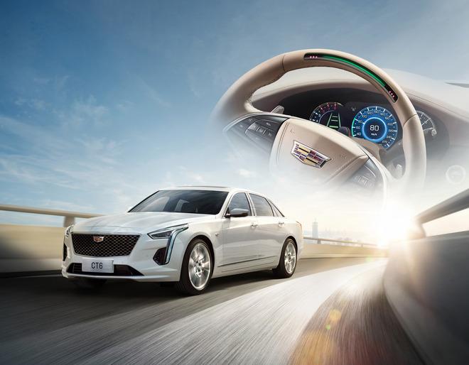 凯迪拉克CT6新车型上市 售价46.97万起-英雄联盟S10下注|APP平台