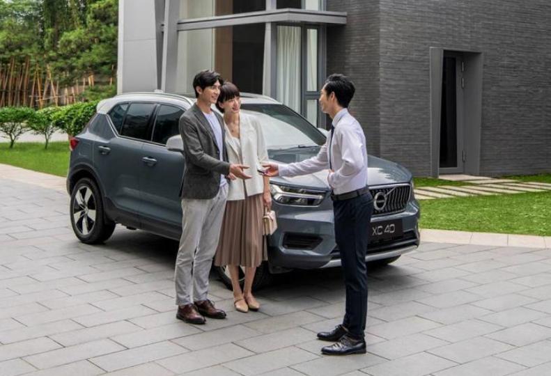 新车报价:零件终身质保 沃尔沃推出全新售后服务