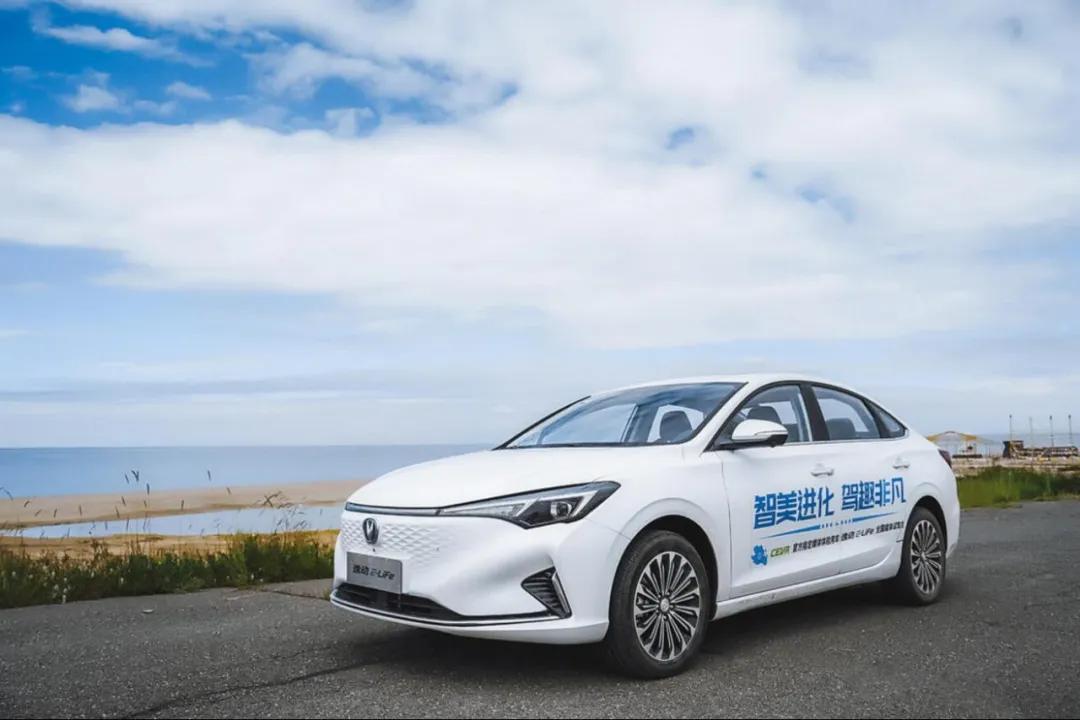 车价查询:续航可达425km 长安逸动E-Life表现如何?