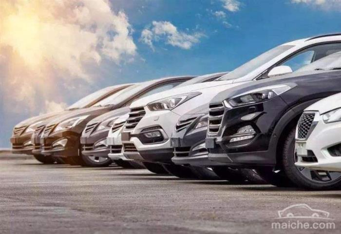 政策,汽车销量,国家统计局,汽车制造业利润