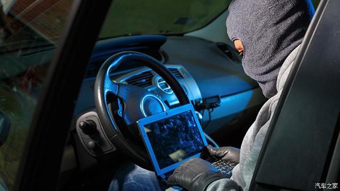 自动驾驶,驾驶辅助系统ADAS,网络安全