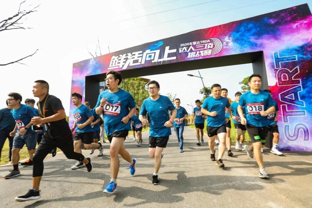 """东风日产2021款骐达的""""达人三项""""是什么?"""