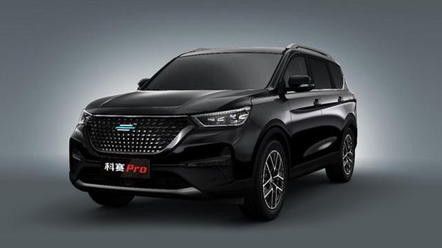大且便宜7座SUV 长安欧尚科赛Pro官图曝光-海博APP