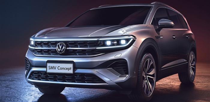 一汽 大众全新车型或命名TALAGON 预第4季度发布