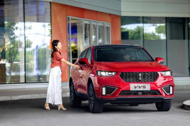新车报价:2021款VV5上市 售价12.58万-14.78万元