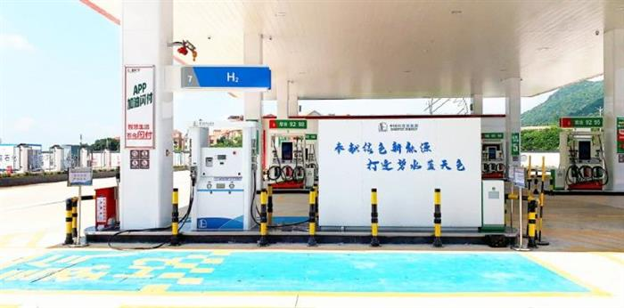 佛山市出台氢燃料电池汽车补贴办法