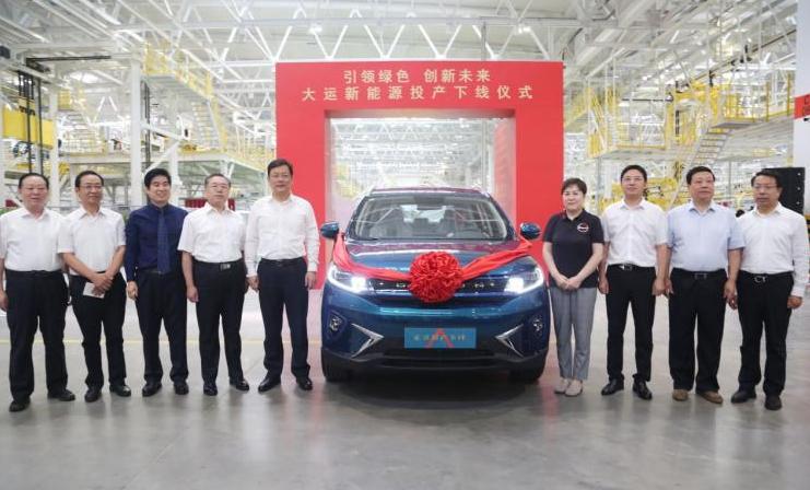 两款车型亮相 大运新能源汽车正式下线