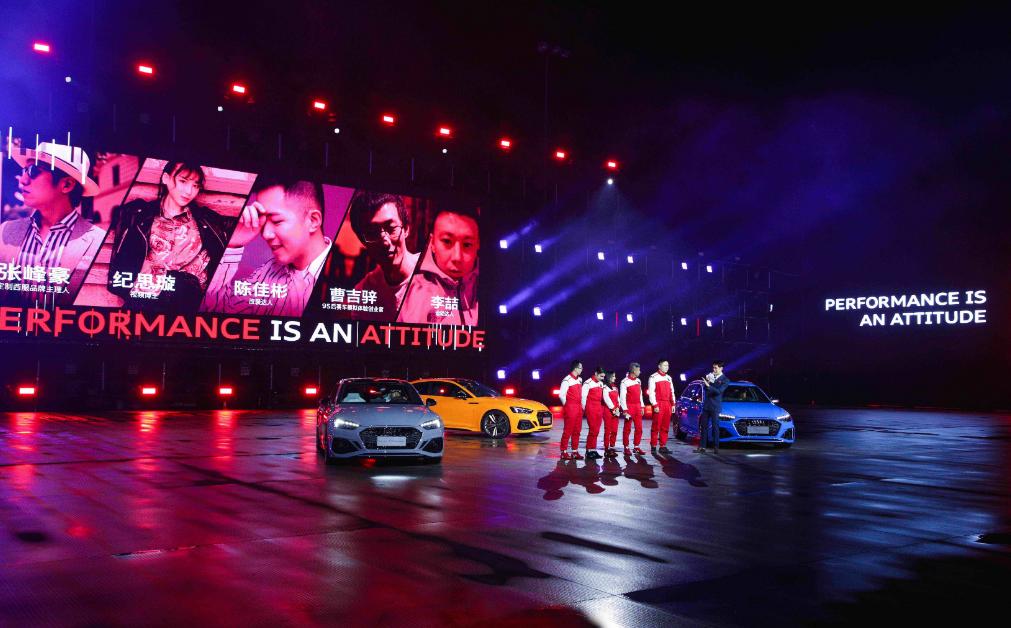 奥迪RS/S9款举动车型上市 起售46.88万元