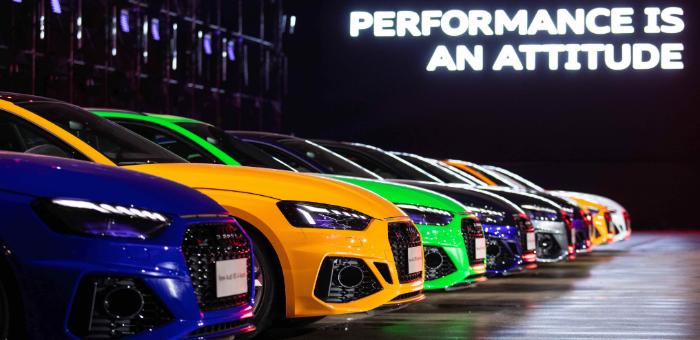 奥迪RS/S9款运动车型上市 起售46.88万元