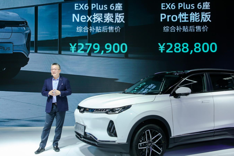 电动汽车,新车,SUV,自主品牌,北京车展  威马 蔚来 特斯拉