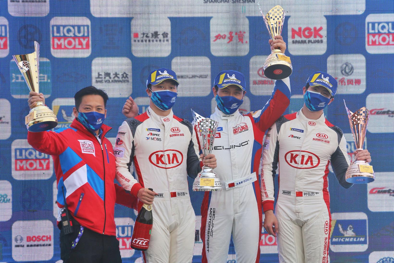 CTCC上海站落幕BEIJING汽车4个冠军5座奖杯!