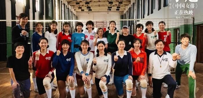 中国女排《夺冠》中 这些汽车玩家都表现怎样?