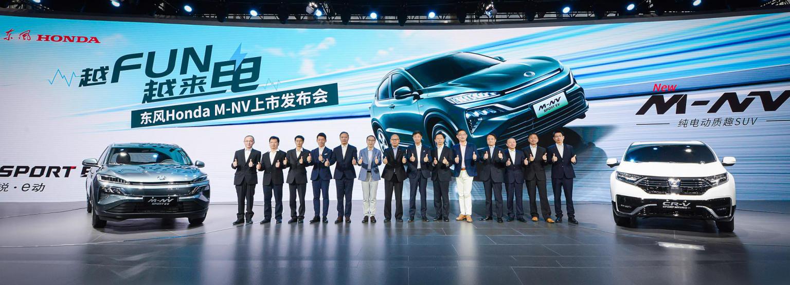东本M-NV广州车展上市 售14.98-15.98万