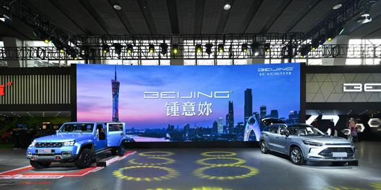 """大IP+""""明星""""   北汽集团广州车展大有看头"""