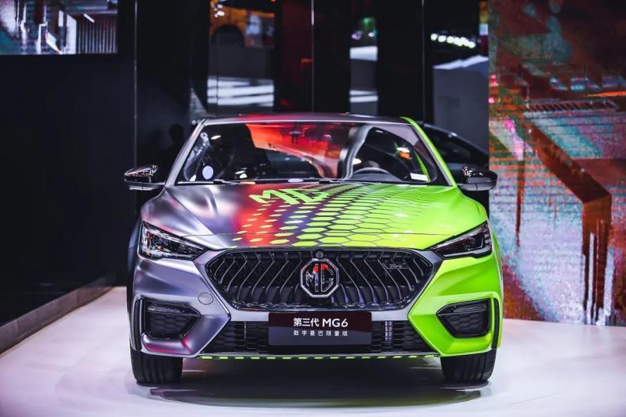 广州车展MG展台发布三款重磅车型