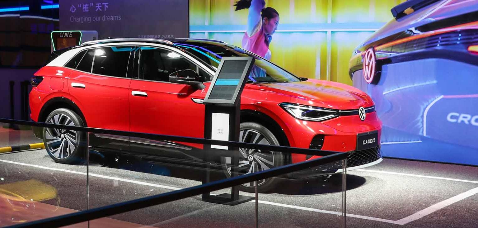 大众汽车品牌携亮点车型 亮相2020年广州车展