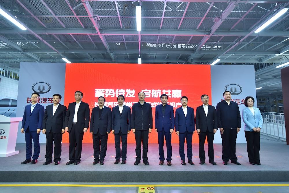 年产能10万辆 长城泰州智慧工厂竣工投产