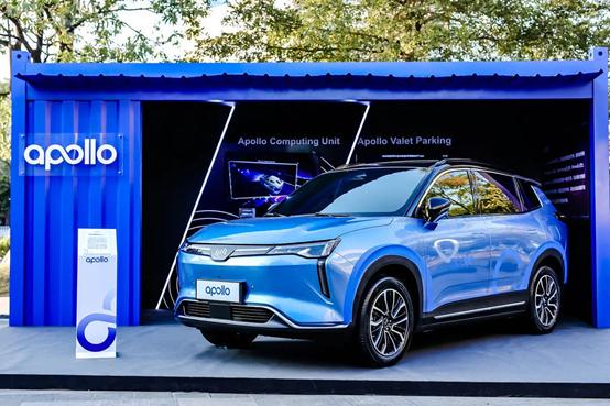 威马汽车第三款全新智能纯电动SUV亮相-亚博棋牌官网