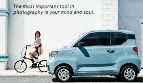 上汽通用五菱,上汽通用,五菱,新能源汽车,汽车销量,特斯拉