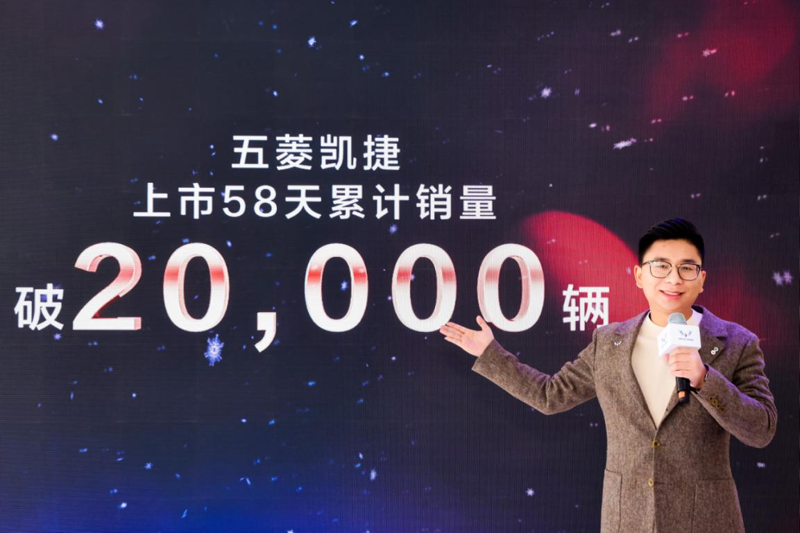 """上市仅两个月销量破2万,五菱凯捷引领""""大四座家用车""""新时代"""
