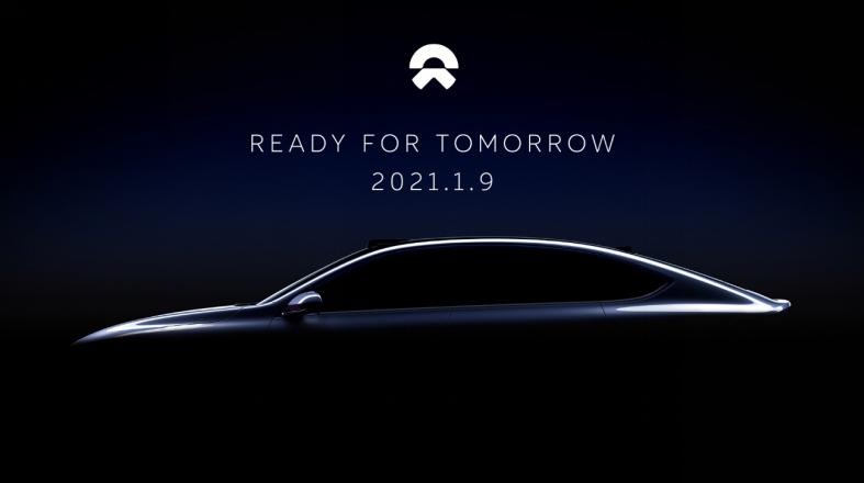 蔚来首款旗舰轿车将于2021年1月9日正式发布-海博app下载