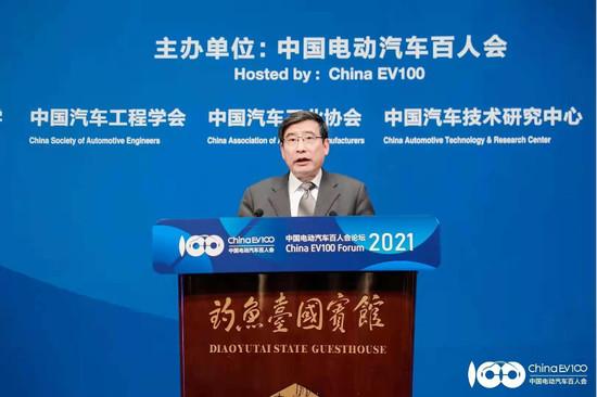 电动汽车,中国汽车论坛,电动车,新能源