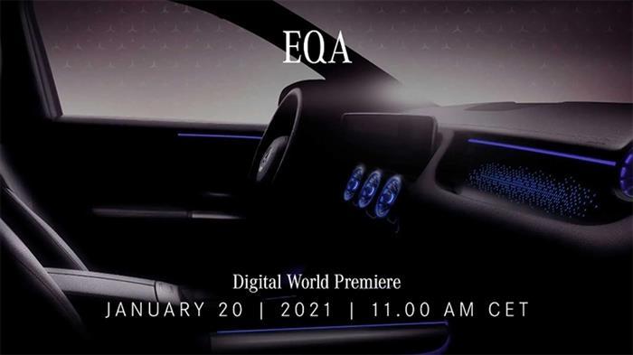 奔驰纯电动车EQA将于1月20日全球首发-XI全网