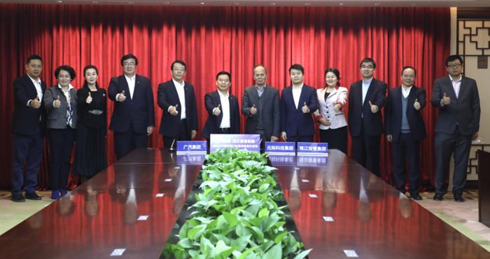 SSC设计-广汽蔚来完成24亿元增资,李志红担任董事长